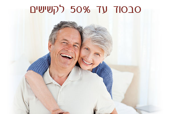 ????? ?? 50%
