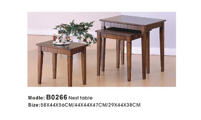 B0266 журнальный столик (Kurator)